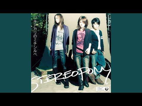 STEREOPONY BAIXAR MUSICAS