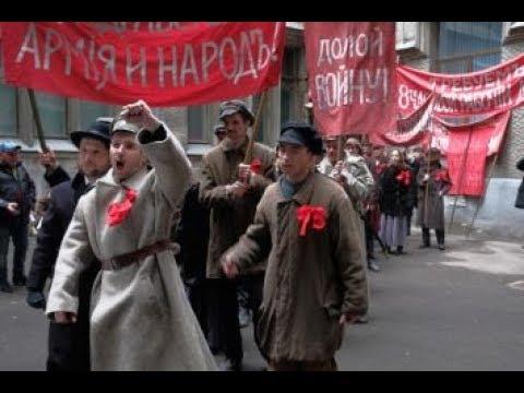 ТРИЛЛЕР -Ленин.  Неизбежность-(2019)