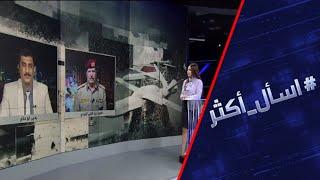 معارك مأرب.. هل يسيطر الحوثيون على حقول النفط والغاز؟