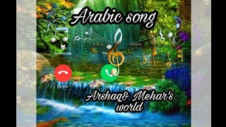 Arabic song ringtone 2021 | Arabic mp3 tone ever| Best Arabic ringtones for mobiles