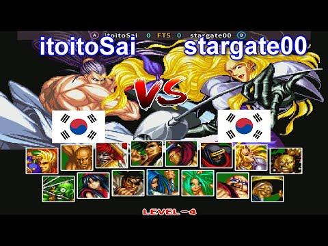 Samurai Shodown 2 - itoitoSai vs stargate00 FT5 |