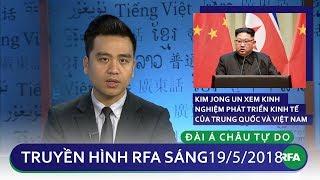 Tin tức thời sự : Kim Jong Un xem kinh nghiệm phát triển kinh tế của Trung Quốc và Việt Nam.