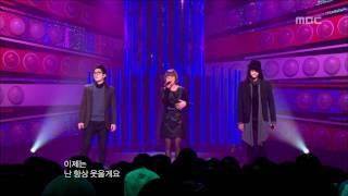 Typhoon - Love will be missed, 타이푼 - 그리울 사랑, Music Core 20090117