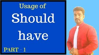 USAGE OF SHOULD HAVE | SPOKEN ENGLISH LEARNING VIDEO