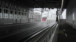 2017年2月2日 北陸新幹線 新高岡駅 イーストアイ East-i (E926形) 通過