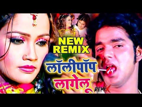 kamariya-kare-lapa-lap-lali-pop-lage-lu-_-pawan-singh-v-akshara-singh-super-hit-dj-sang