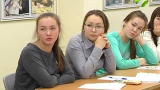 Урок «финансовой грамотности» сегодня прошел в Ямальском многопрофильном колледже