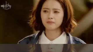 أجمل أغنية كورية و حزينة رومنسية مترجمة عربي2015 - 360P.mp4