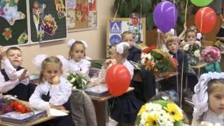 2 сентября 2013 г. Первый день в школе, часть 2