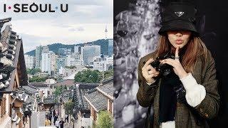 """I SEOUL U"" MV"