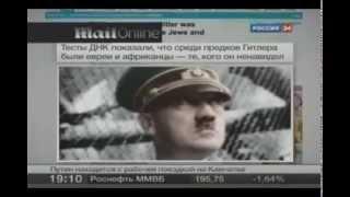 Кем был Гитлер