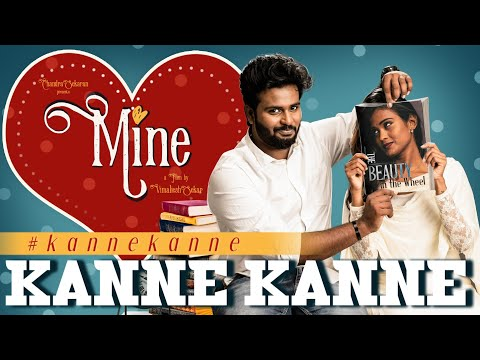 Mine - KanneKanne Lyrical Video | VimalieshSekar | NaveedRehman | ChandraSekaran| Maharajah Creation
