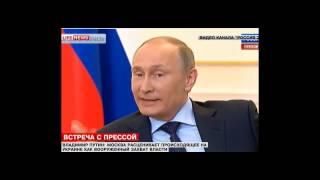 Путин - О вводе российских войск на Украину