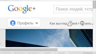 Как увеличить или уменшить размер экрана в интернете (VK,Odnoklasniki,facebook)(, 2015-04-23T15:54:33.000Z)