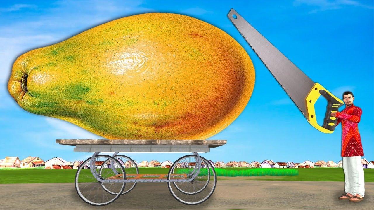 Giant papaya विशाल पपीता Funny Comedy Story Hindi Kahaniya हिंदी कहानिय Hindi Comedy Video