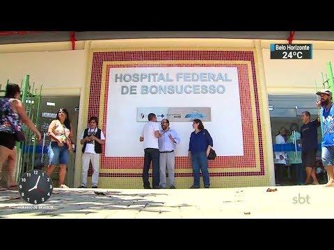 Maior emergência pública do Rio é inaugurada nesta quarta-feira | SBT Brasil (28/02/18)