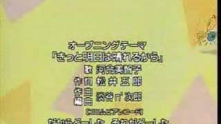 Bomberman B-daman Bakugaiden Opening 1 thumbnail