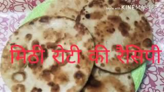 Meat Pies and Meat Stuffed Roti or Paratha | Ramadhan Recipes |