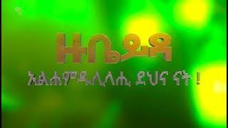 Alex Abreham Books Pdf Video in MP4,HD MP4,FULL HD Mp4