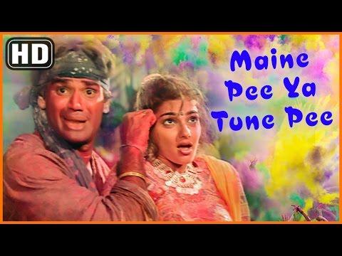 Maine Pee Ya Tune Pee - Waqt Hamara Hai - Akshay Kumar -Suniel Shetty -Mamta Kulkarni -Ayesha Jhulka