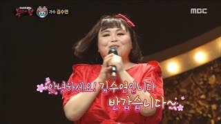 [King of masked singer] 복면가왕 - 'coral girl' Identity 20180701