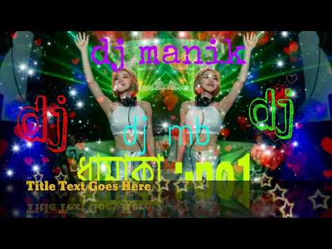 Tana Nana Tana Nana dj Hindi new DJ remix nonstop dj RB production DJ Vicky