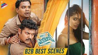 Where Is The Venkatalakshmi Movie B2B BEST SCENES | Laxmi Raai | 2019 Latest Telugu Movies