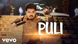 Puli - Title Track Lyric | Vijay, Shruti Haasan, Hansika Motwani | DSP | Chimbu Deven