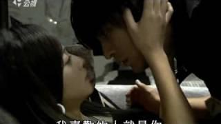 痞子英雄 陳琳吻痞子