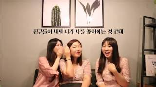 [꿀성대 MASHUP] 원더걸스(Wonder Girls)편 매쉬업_  원더걸스(Wonder Girls) ma…