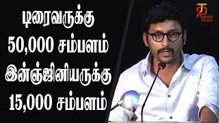 RJ Balaji Comedy Speech | Ivan Thanthiran Audio Launch | Gautham Karthick | Thamizh Padam