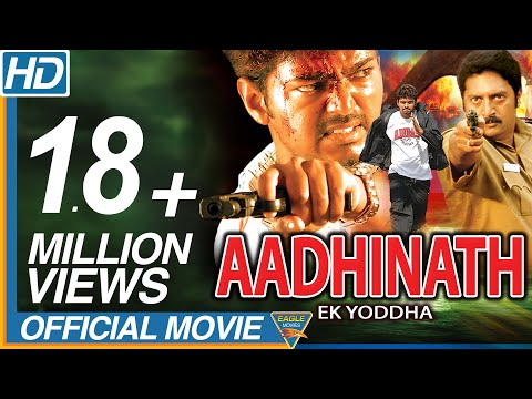 Aadinath Ek Yoddha Hindi Dubbed Full Length Movie  Vijay, Trisha  Bollywood Dubbed Full Movies