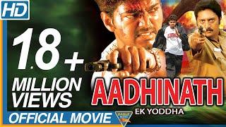 Adi Narayan (Aathi) Hindi Full Length Movie || Vijay, Trisha, Prakash Raj