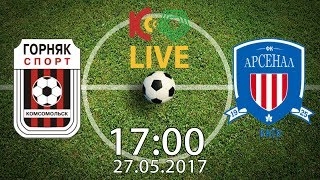 Hirnyk-Sport vs Arsenal Kiev full match
