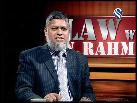 28 October 2017, Law with N Rahman, Part 2