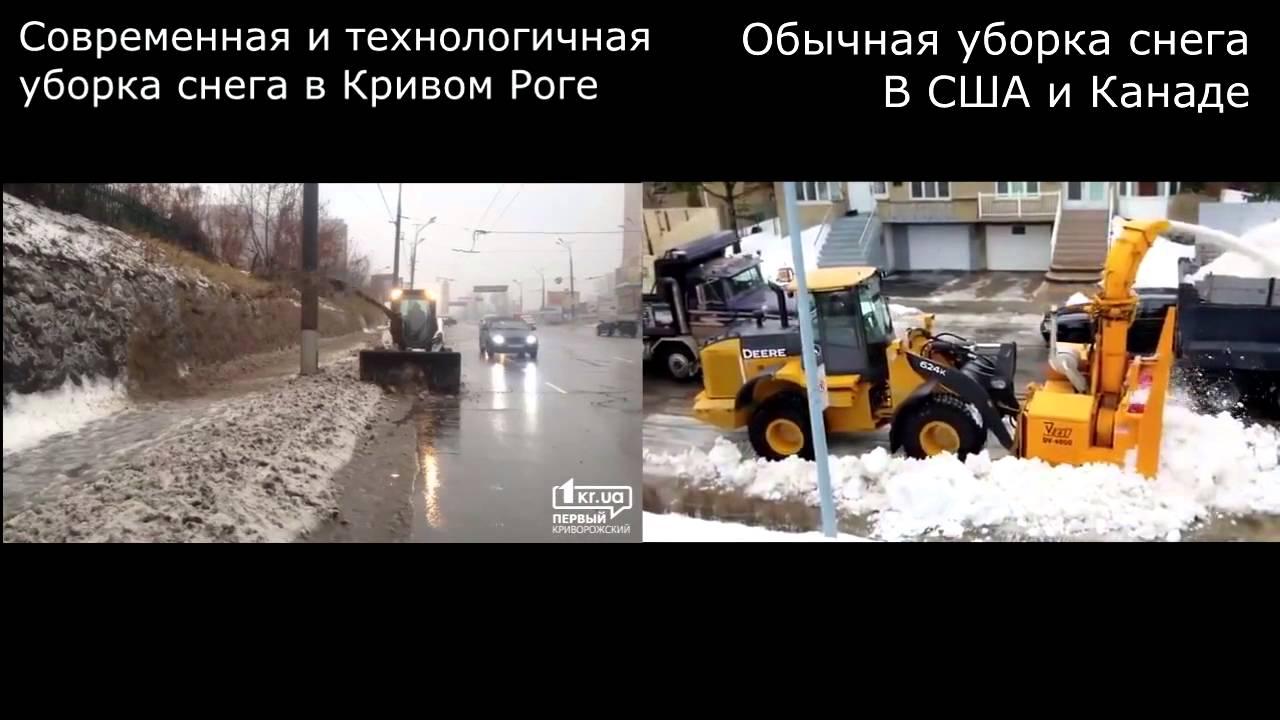 ФСБшники гуляют с оппозицией. - YouTube