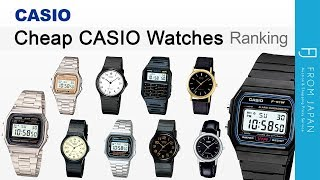 Casio Standard Models Ranking | FROM JAPAN