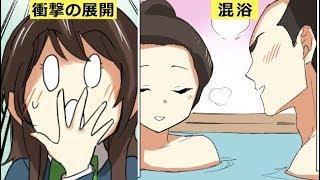 女子高生が江戸時代にタイムスリップしたらどうなるのか?【マンガ】
