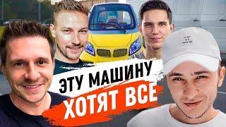 Толстяк сдался / Машина Джарахова / Поем с Масленниковым