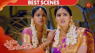 Poove Unakkaga - Best Scene   23 Sep 2020   Sun TV Serial   Tamil Serial