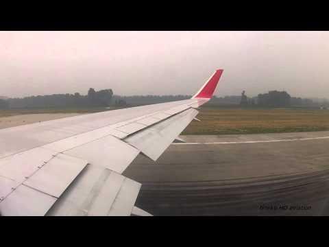 Austrian Airlines flight OS64 (Beijing - Vienna) B763