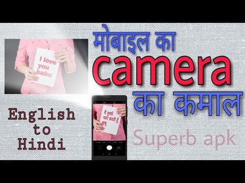 Camera translator app for android