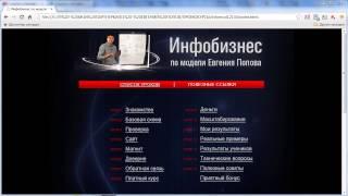 Как заработать в интернете СКАЧАТЬ БЕСПЛАТНО Подробный Видеокурс 2014 для Новичков