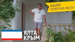 Ялта, Крым. Центральный рынок Ялты, канатная дорога, дом-музей Чехова. Достопримечательности Ялты
