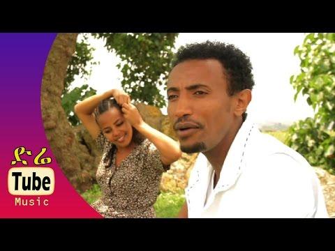 Bizuayehu Araya - Bekechin Wegeb (በቀጭን ወገብ) New Ethiopian Music Video 2015