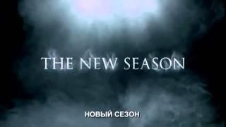 Игра Престолов 3 сезон 8, 9, 10, 11, 12, 13, 14, 15 серия смотреть онлайн