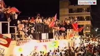 Carnaval Haiti 1999 Trailer