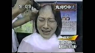 Repeat youtube video 舞台「友情」公開集団断髪式 Japanese Actress headshave