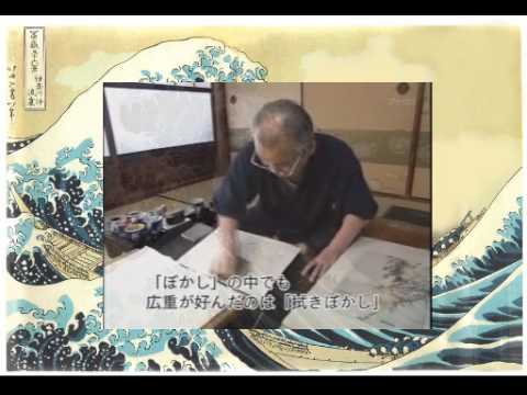 JAPANESE TECHNOLOGY -UKIYOE(浮世絵)-