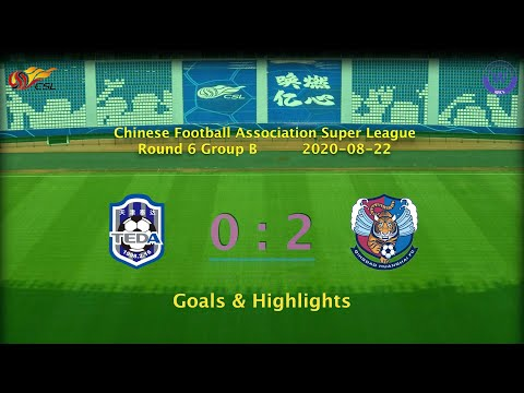 Tianjin Teda Qingdao Huanghai Goals And Highlights